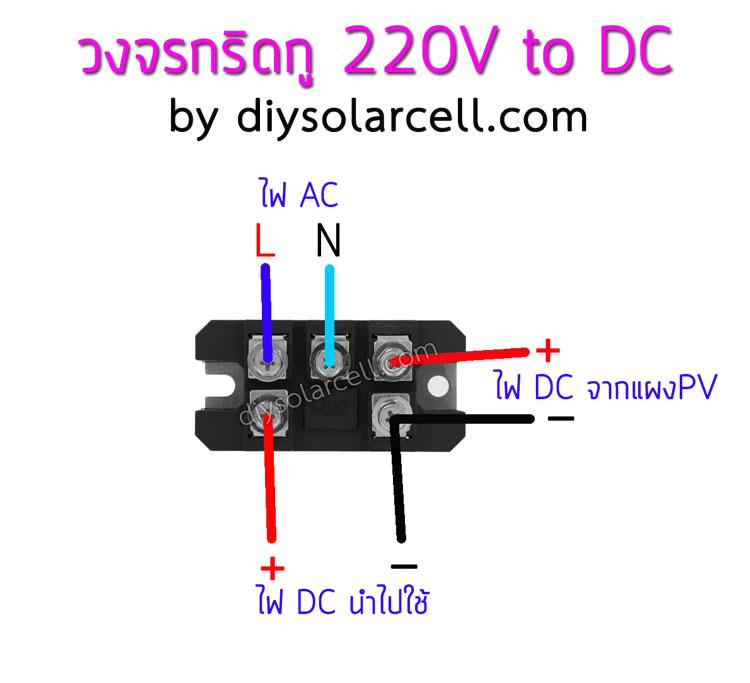 Grid Gu 220V Wiring Diagram