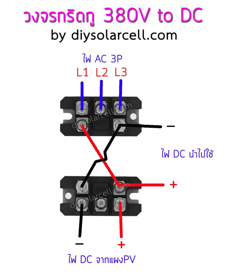 Grid Gu 380V Wiring Diagram